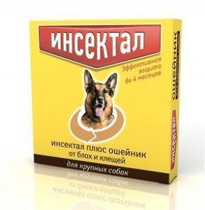 Ошейник от клещей и блох для крупных собак, 75 см