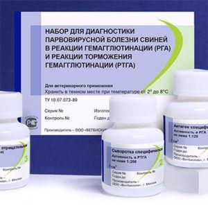Набор для диагностики парвовирусной болезни свиней в реакции гемагглютинации (рга) и реакции торможения гемагглютинации (ртга)
