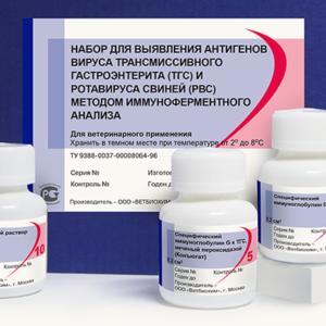 Набор для выявления антигенов вируса трансмиссивного гастроэнтерита (тгс) и ротавируса свиней (рвс) методом иммуноферментного анализа (ифа)