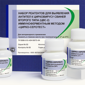Набор реагентов для выявления антител к цирковирусу свиней второго типа (цвс-2) иммуноферментным методом «цирко-серотест»