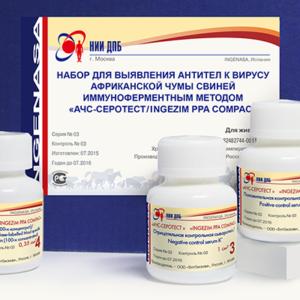 Набор для выявления антител к вирусу африканской чумы свиней иммуноферментным методом «ачс-серотест/ingezim ppa compac».