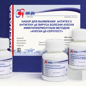 Набор для выявления антител к антигену ge вируса болезни ауески иммуноферментным методом «ауески ge-серотест»