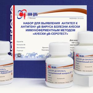 Набор для выявления антител к антигену gb вируса болезни ауески иммуноферментным методом «ауески gb-серотест».