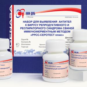 Набор для выявления антител к вирусу репродуктивного и респираторного синдрома свиней иммуноферментным методом «ррсс-серотест плюс»
