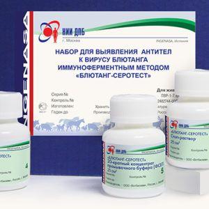 набор для выявления антител к вирусу блютанга иммуноферментным методом «блютанг-серотест»