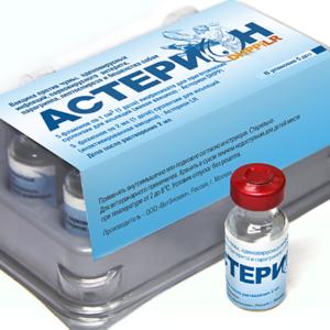 Вакцина против чумы, парвовирусного энтерита, аденовирусных инфекций, парагриппа, лептоспироза и бешенства собак (астерион dhрpilr)