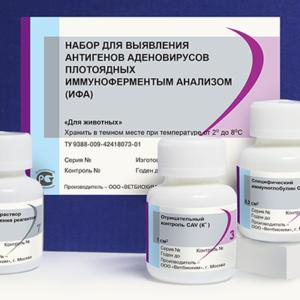 Набор для выявления антигенов аденовирусов плотоядных иммуноферментным анализом (ифа)
