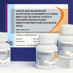 Набор для выявления антигенов парвовируса собак, вирусов энтерита норок и панлейкопении кошек иммуноферментным анализом (ифа)
