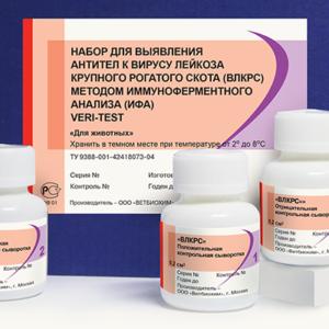 Набор для выявления антител к вирусу лейкоза крупного рогатого скота (влкрс) методом иммуноферментного анализа (ифа) (вариант 2) veritest