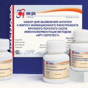 Набор для выявления антител к вирусу инфекционного ринотрахеита крупного рогатого скота иммуноферментным методом «ирт-серотест»