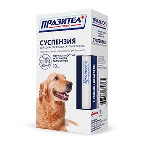«празител» суспензия для собак средних и крупных пород