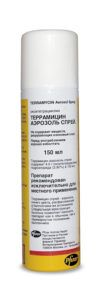 Террамицин аэрозоль спрей