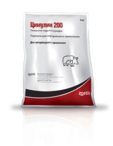 Цимулин 200