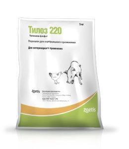 Тилоз 220