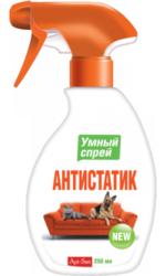 antistatik