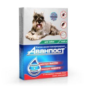 «аванпост®» инсекто-акарицидные капли на холку для собак 10-20 кг