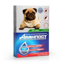 avanpost-drops-dogs-5-10-kg-600x600-srgb_417135856