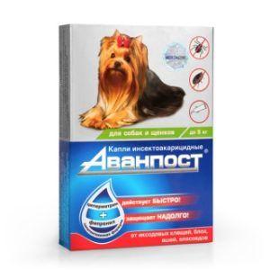 «аванпост®» инсекто-акарицидные капли на холку для собак и щенков до 5 кг