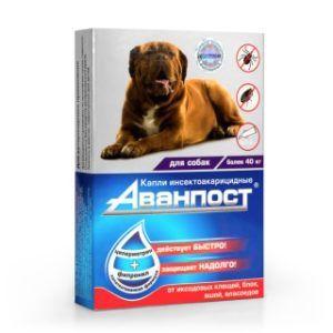 «аванпост®» инсекто-акарицидные капли на холку для собак более 40 кг