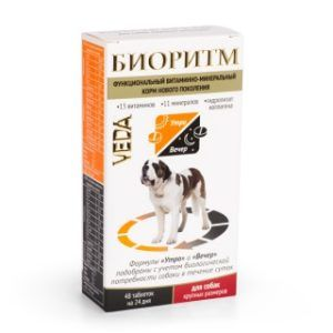 Биоритм для собак крупных размеров (более 30 кг)