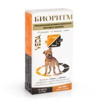 biorhythm-middle-sized-dogs-600x600-srgb_887695333