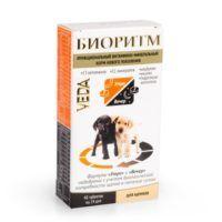 biorhythm-puppies-600x600-srgb