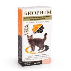 биоритм о вкусом морепродуктов для кошек