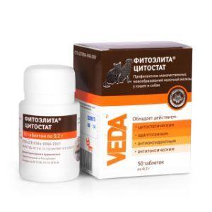 Фитоэлита® цитостат