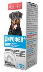 dirofen-plyus-tabletki-dlya-krupnyh