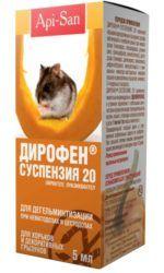 dirofen-suspenziya-gryzuny