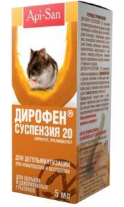 Дирофен-суспензия для грызунов