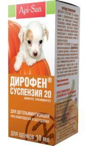 Дирофен-суспензия для щенков 10 мл