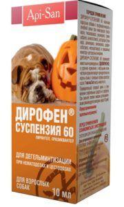 Дирофен-суспензия для собак 10 мл