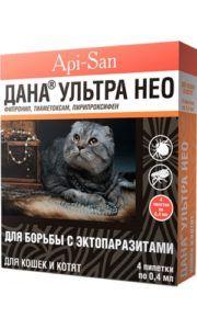 Дана ультра нео для кошек