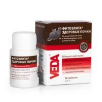 healthy-kidneys-600x600-srgb_1604638716