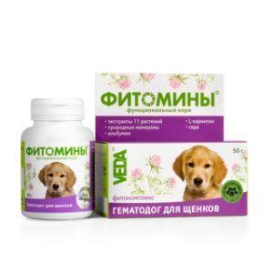 Фитомины® гематодог для щенков