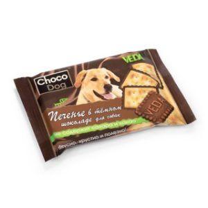 Choco dog® печенье в тёмном шоколаде