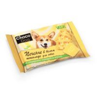 hoco_dog-cookie-white_chocolate-dogs-600x600-srgb