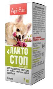 Лакто-стоп для собак 7 мл