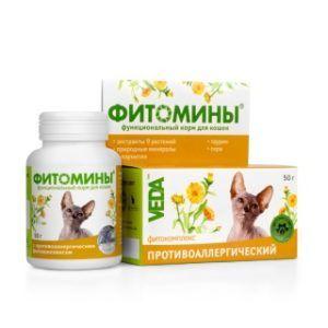 Фитомины® с противоаллергическим фитокомплексом для кошек