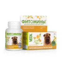 phytomins-antiallergy-dogs-600x600-srgb