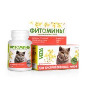 Фитомины® для кастрированных котов