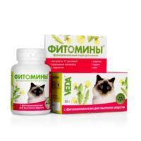 phytomins-distillation_of_wool-cats-600x600-srgb
