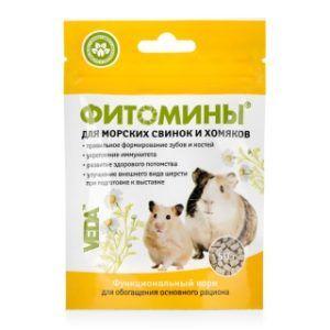 Фитомины® для морских свинок и хомяков