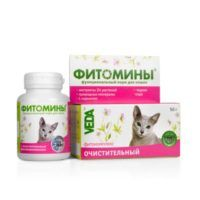 phytomins-purifying-cats-600x600-srgb