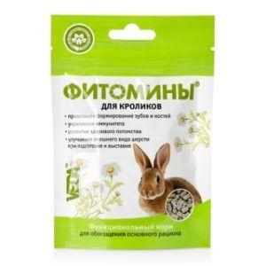 Фитомины® для кроликов