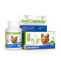 phytomins-wool-dogs-600x600-srgb_2025942113