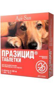 Празицид таблетки для собак