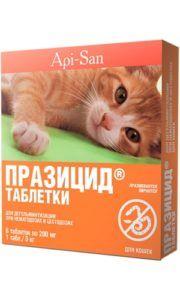 Празицид таблетки для кошек