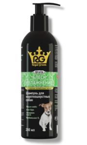 Роял грум шампунь блеск и увлажнение для короткошерстных собак